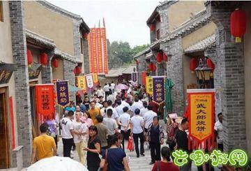 走进长寿山风情小镇,王公大臣陪你逛街,张员外嫁妹妹.